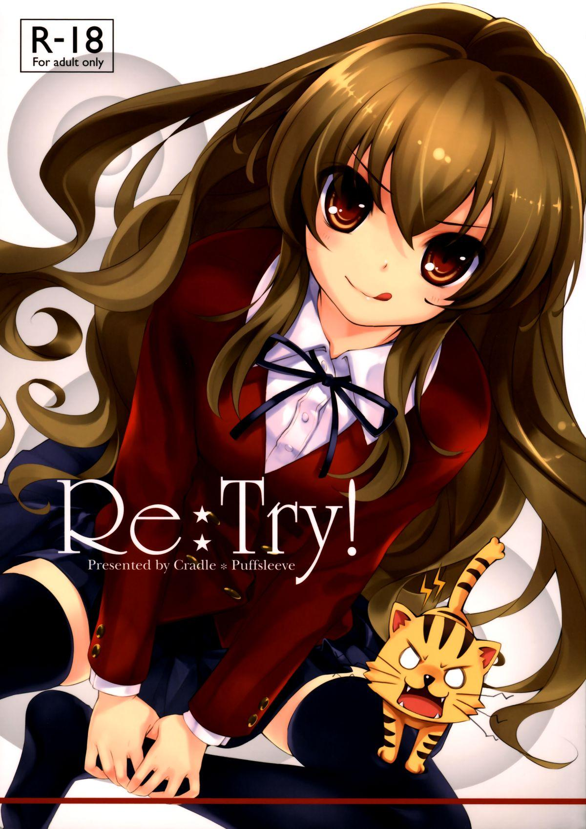 Re:Try 0