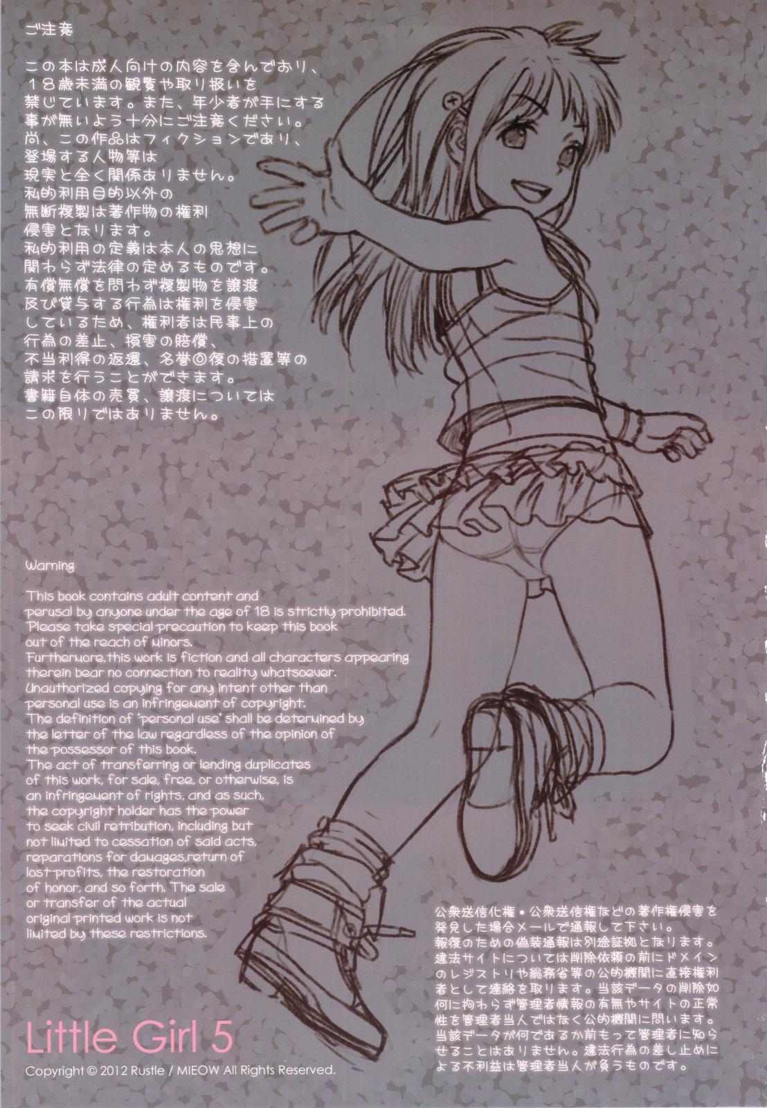 Little Girl 5 1