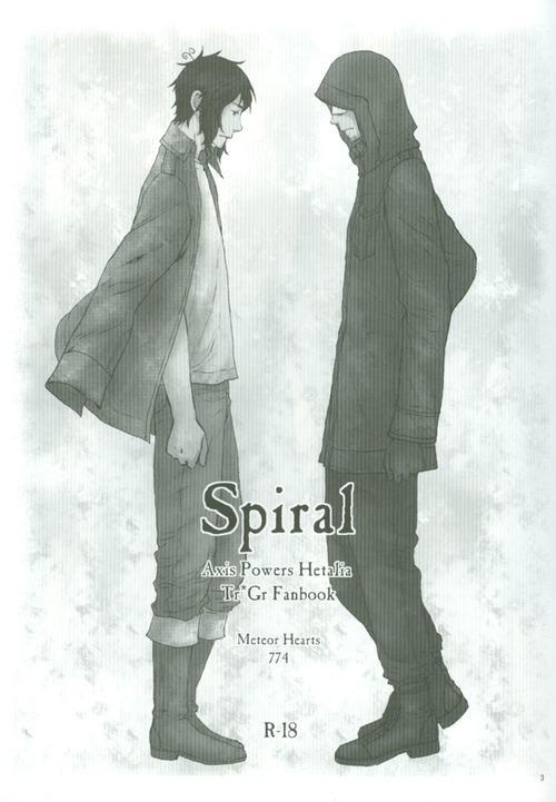Spiral 1