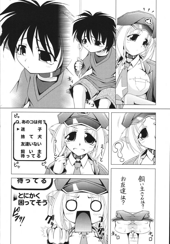 Aiken Musume Kansatsu Nikki 99