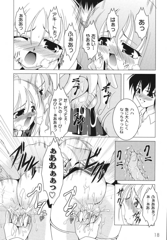 Aiken Musume Kansatsu Nikki 23