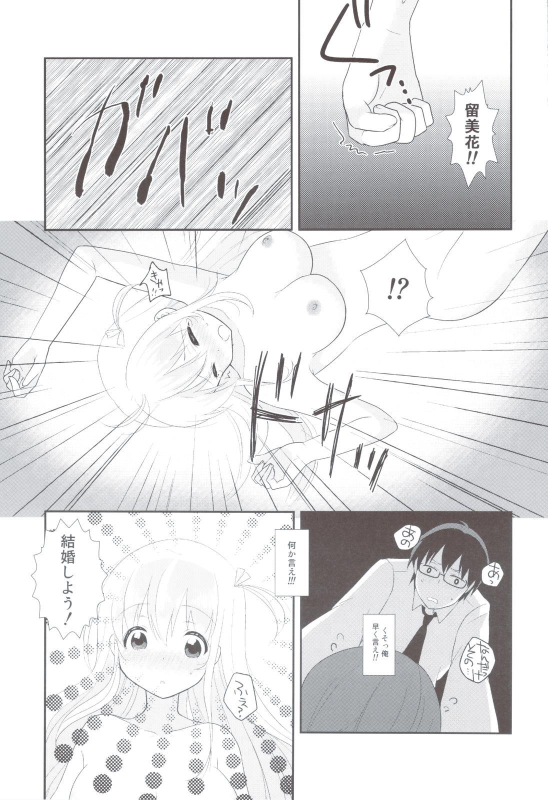 Totsugeki Love! 17