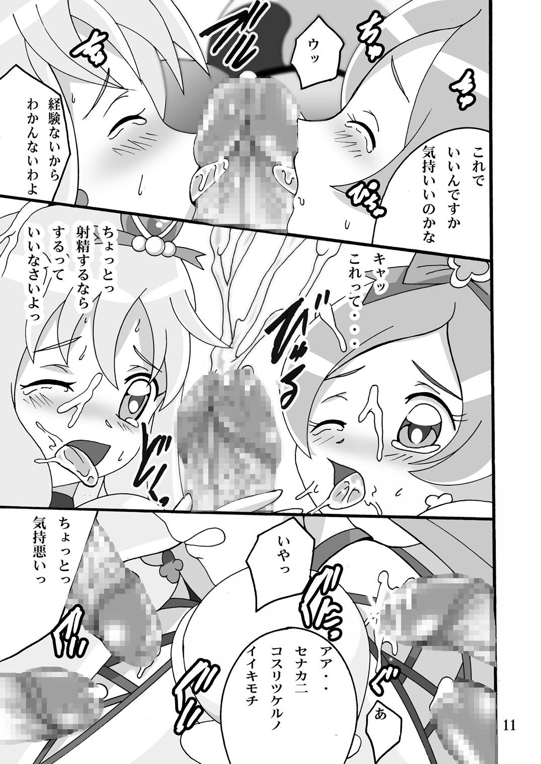 Cure Cure Flower 9