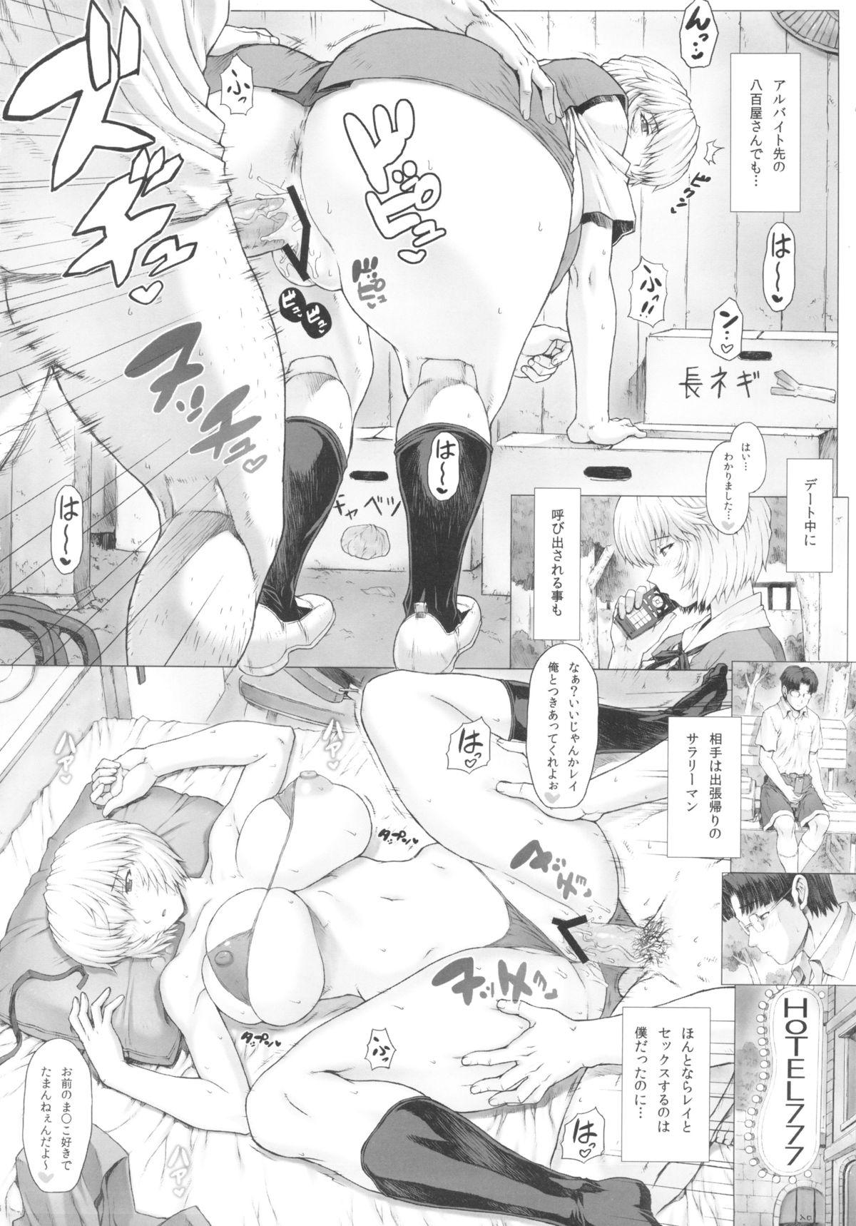 Ayanami Dai 4 Kai + Omake Bon + Postcard 27
