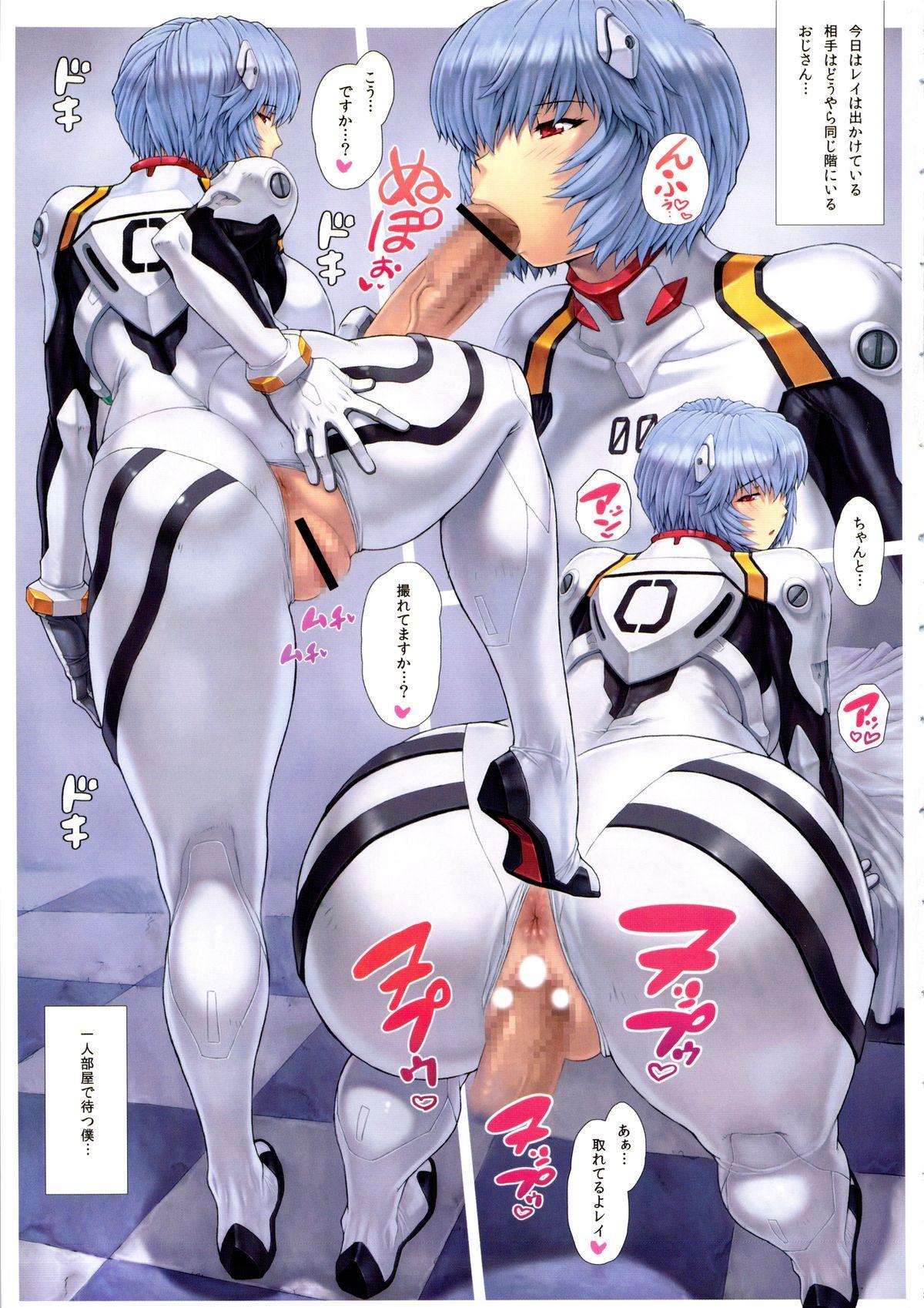 Ayanami Dai 4 Kai + Omake Bon + Postcard 4