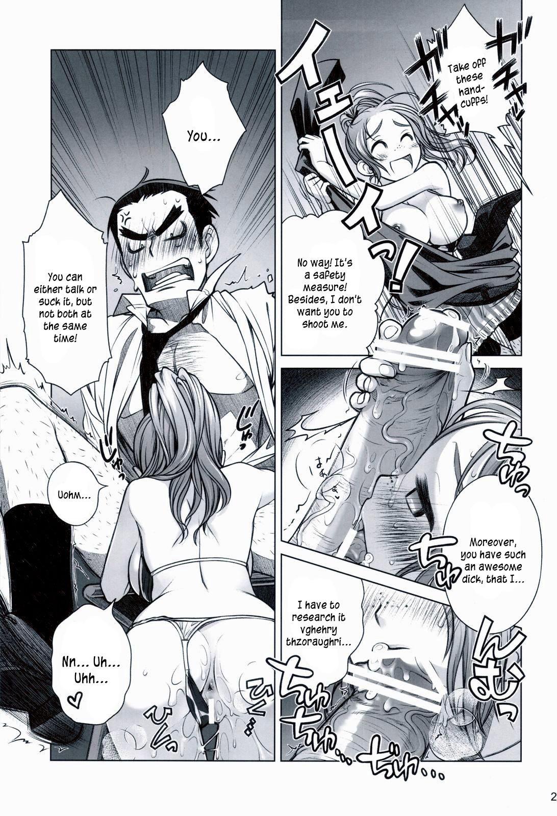 Sorako no Tabi 3 19
