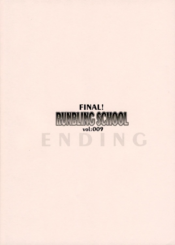 Runbling School Final! Vol. 009 13