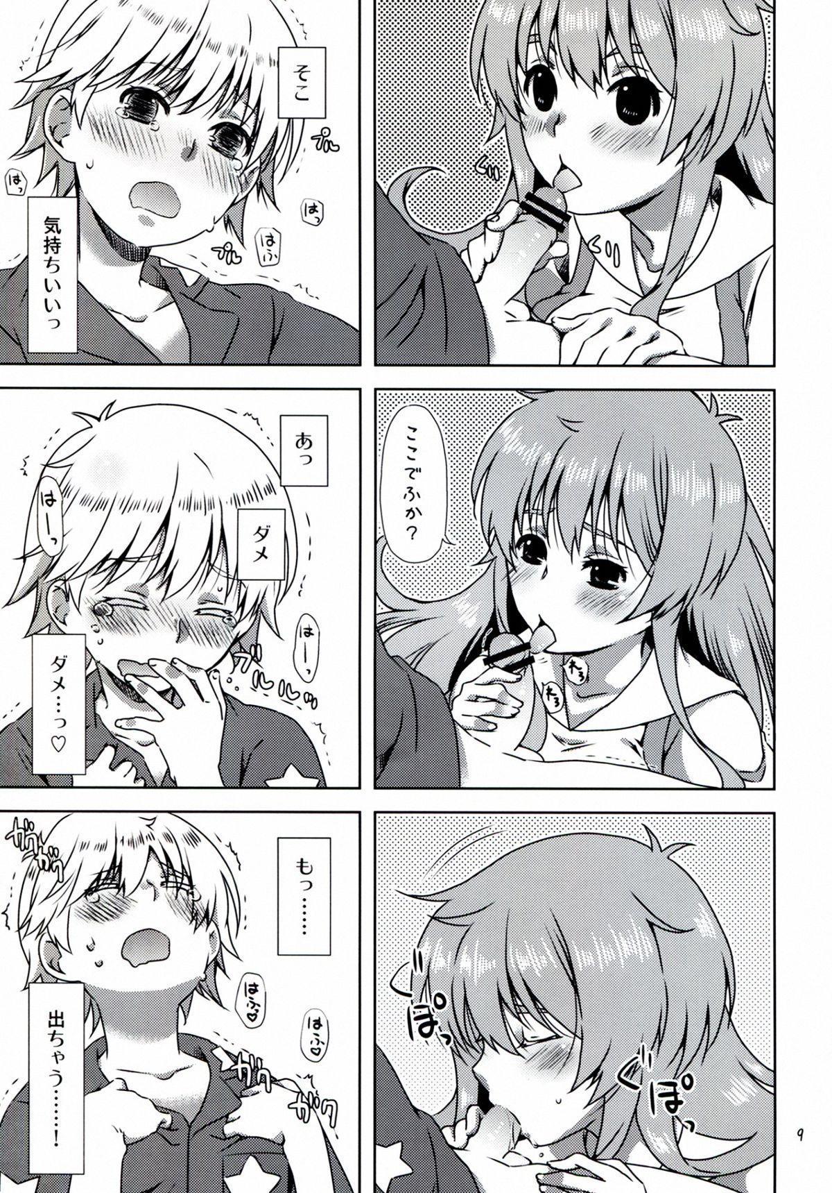 Ningen-san no, Seishoku Katsudou 8