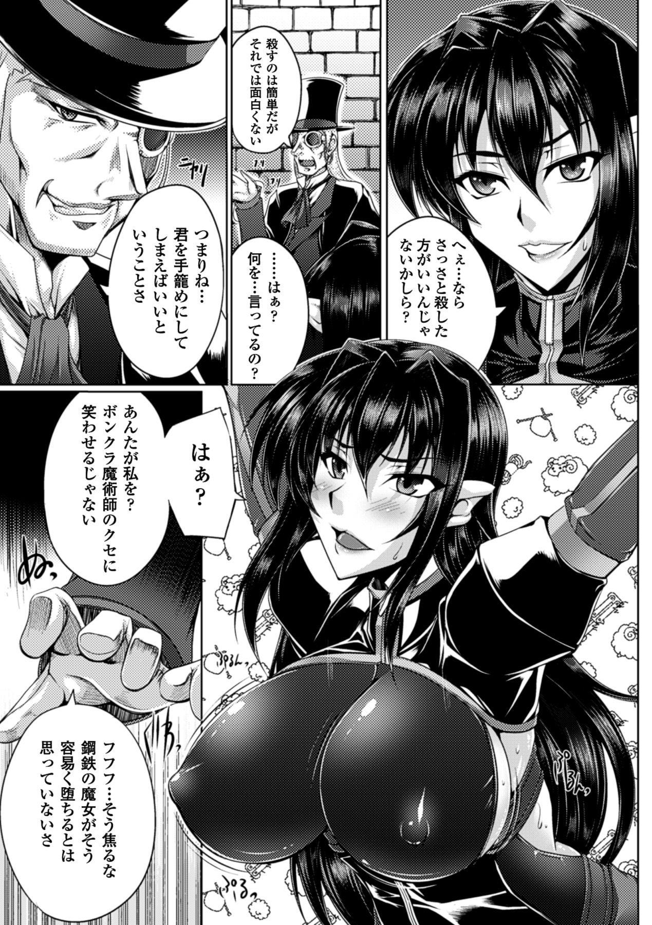 Megami Crisis 10 10