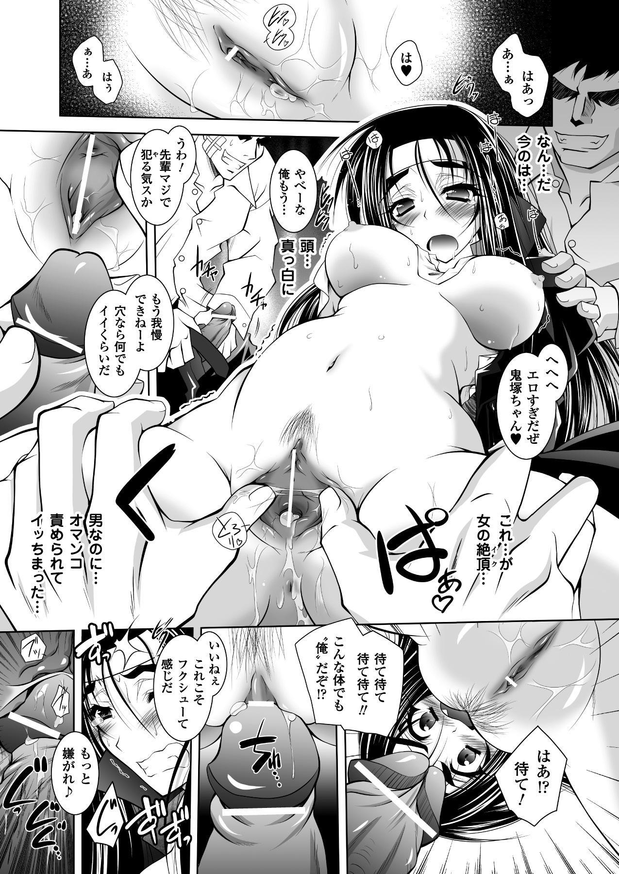 Megami Crisis 10 126