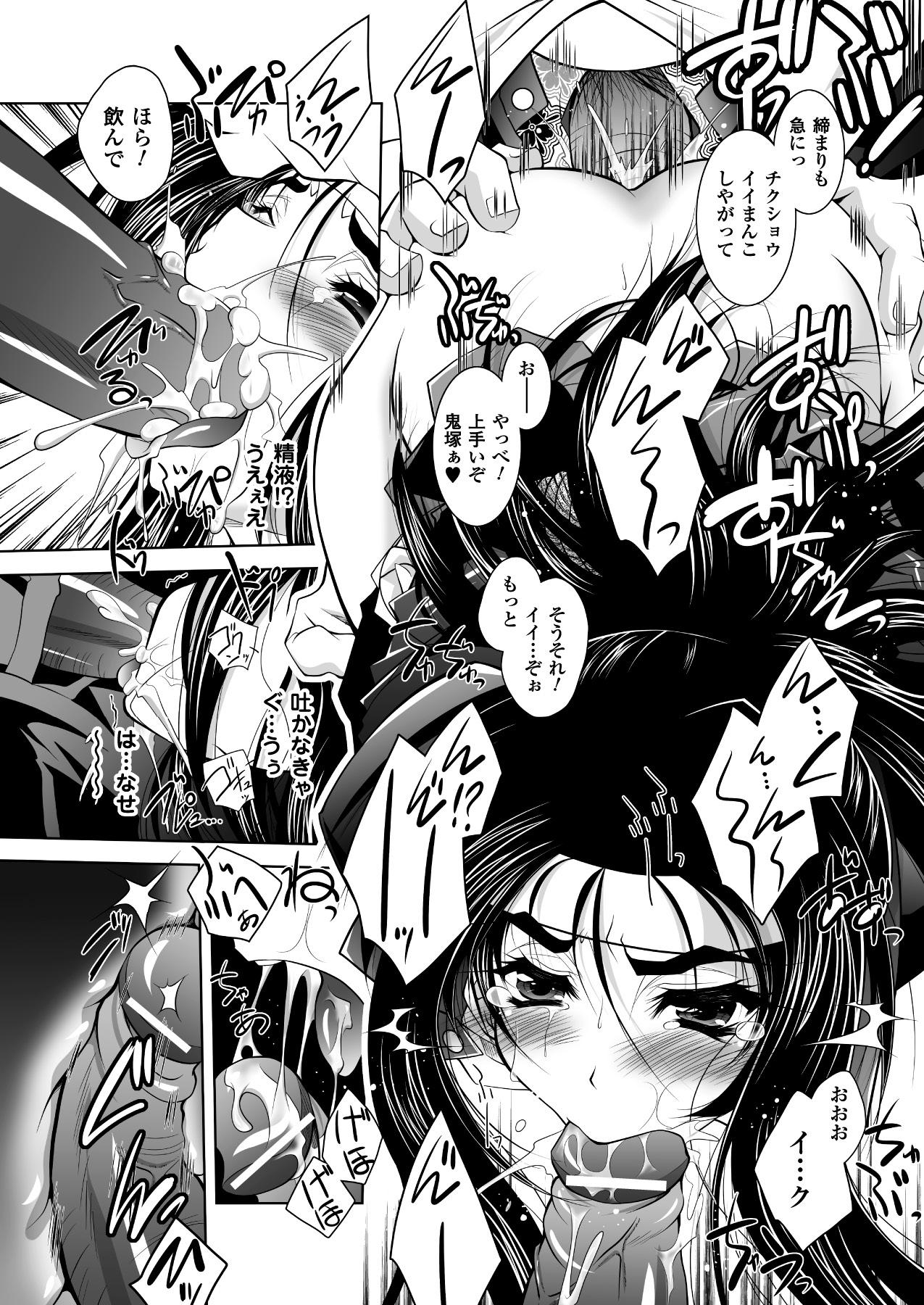 Megami Crisis 10 131