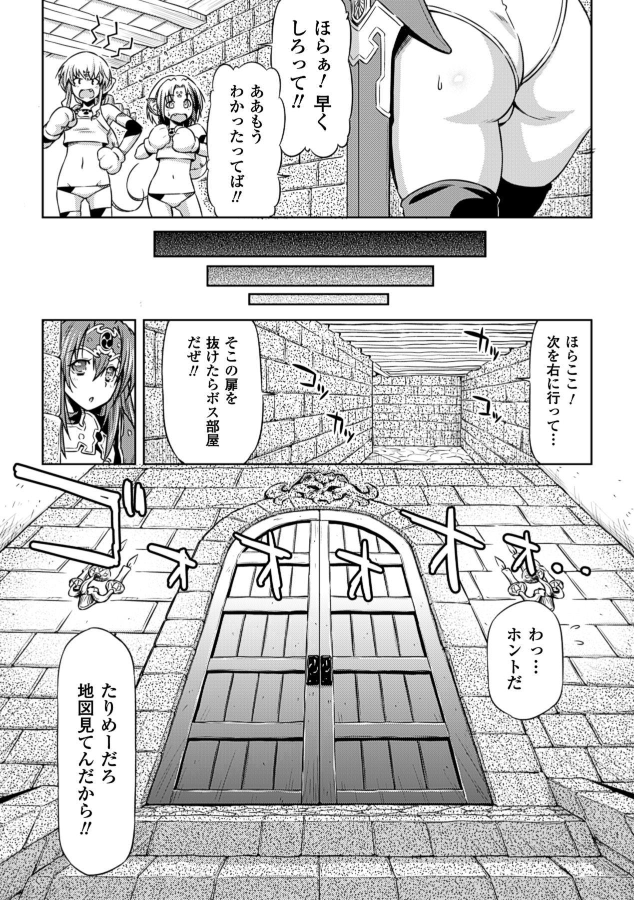Megami Crisis 10 52