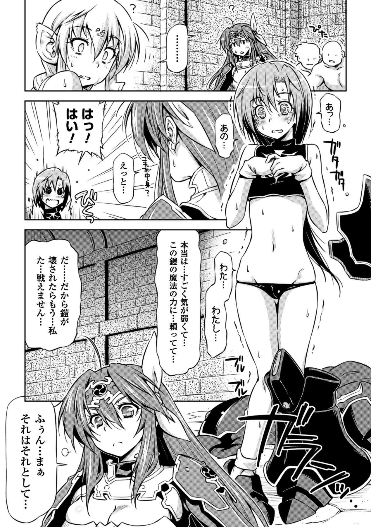 Megami Crisis 10 60