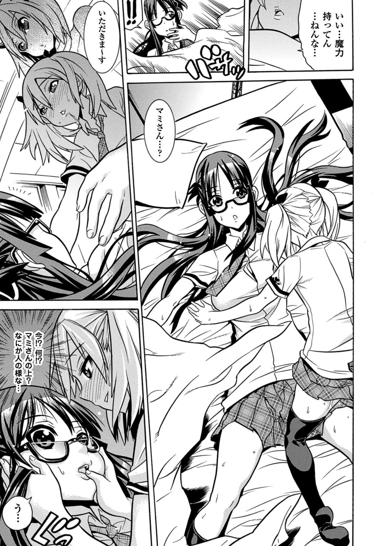 Megami Crisis 10 98