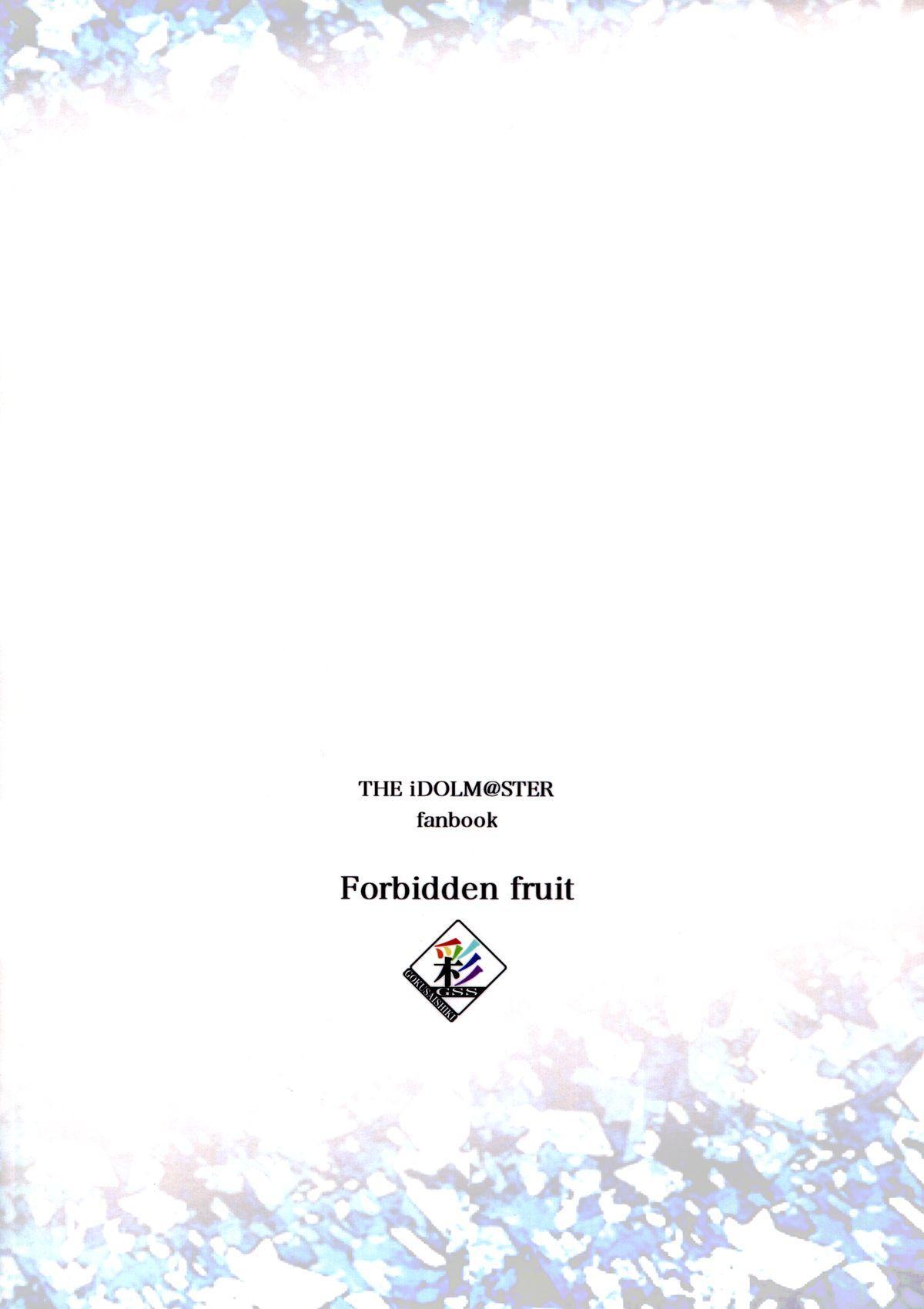 Forbidden Fruit 25