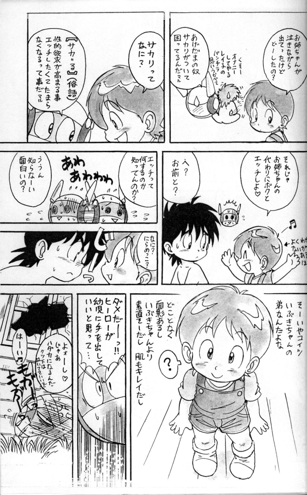 Mitsui Jun - Dreamer's Only - Anime Shota Character Mix 9