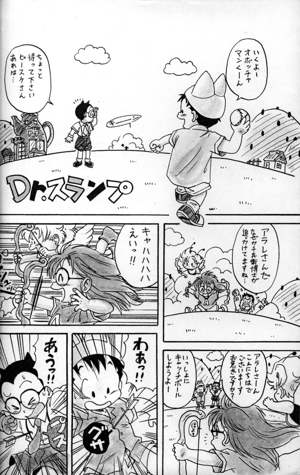 Mitsui Jun - Dreamer's Only - Anime Shota Character Mix 2