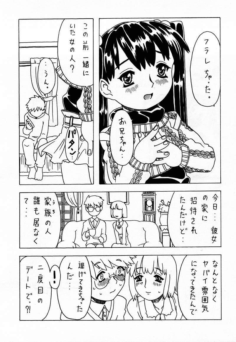 Soratobu Imouto 28