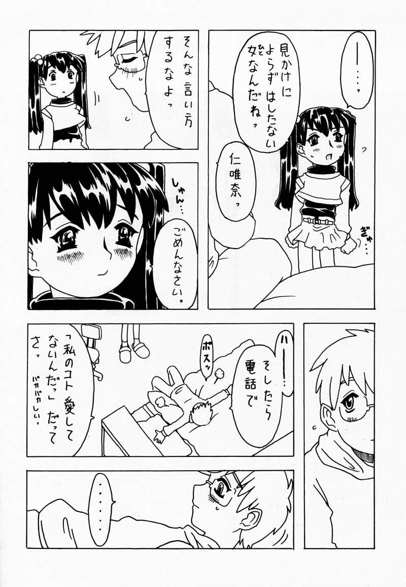 Soratobu Imouto 29
