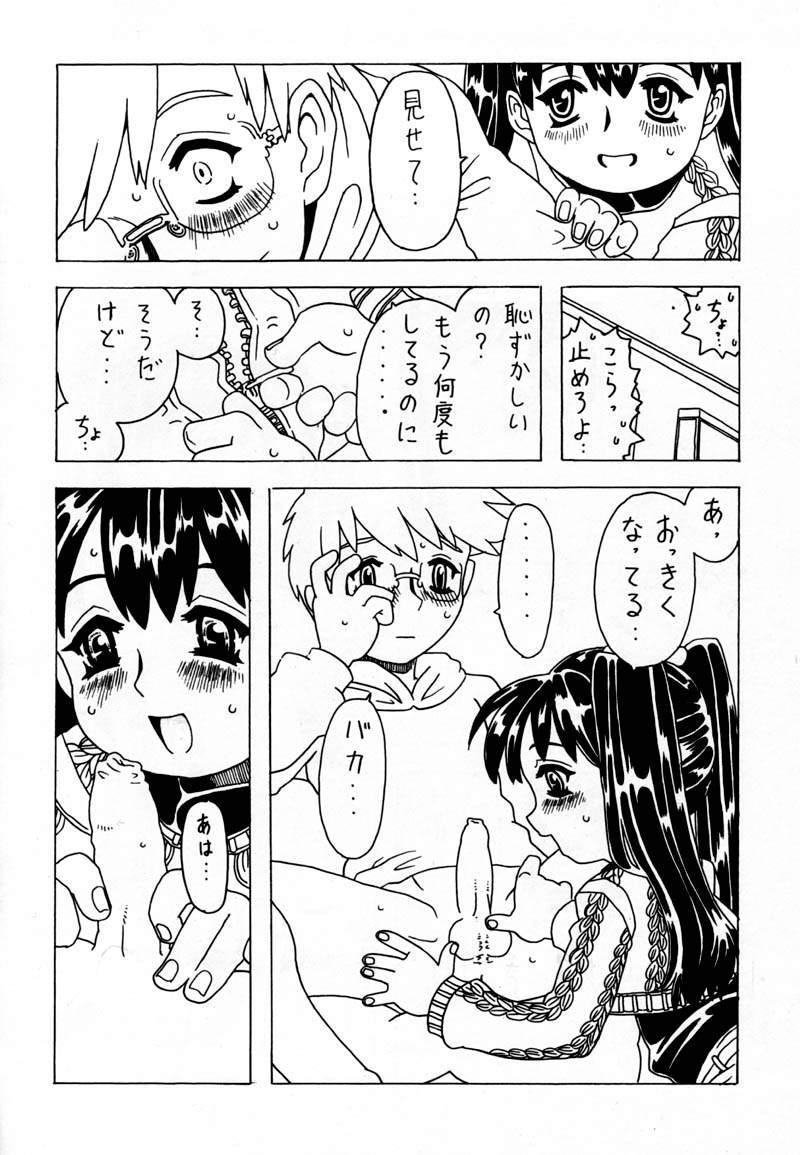 Soratobu Imouto 31