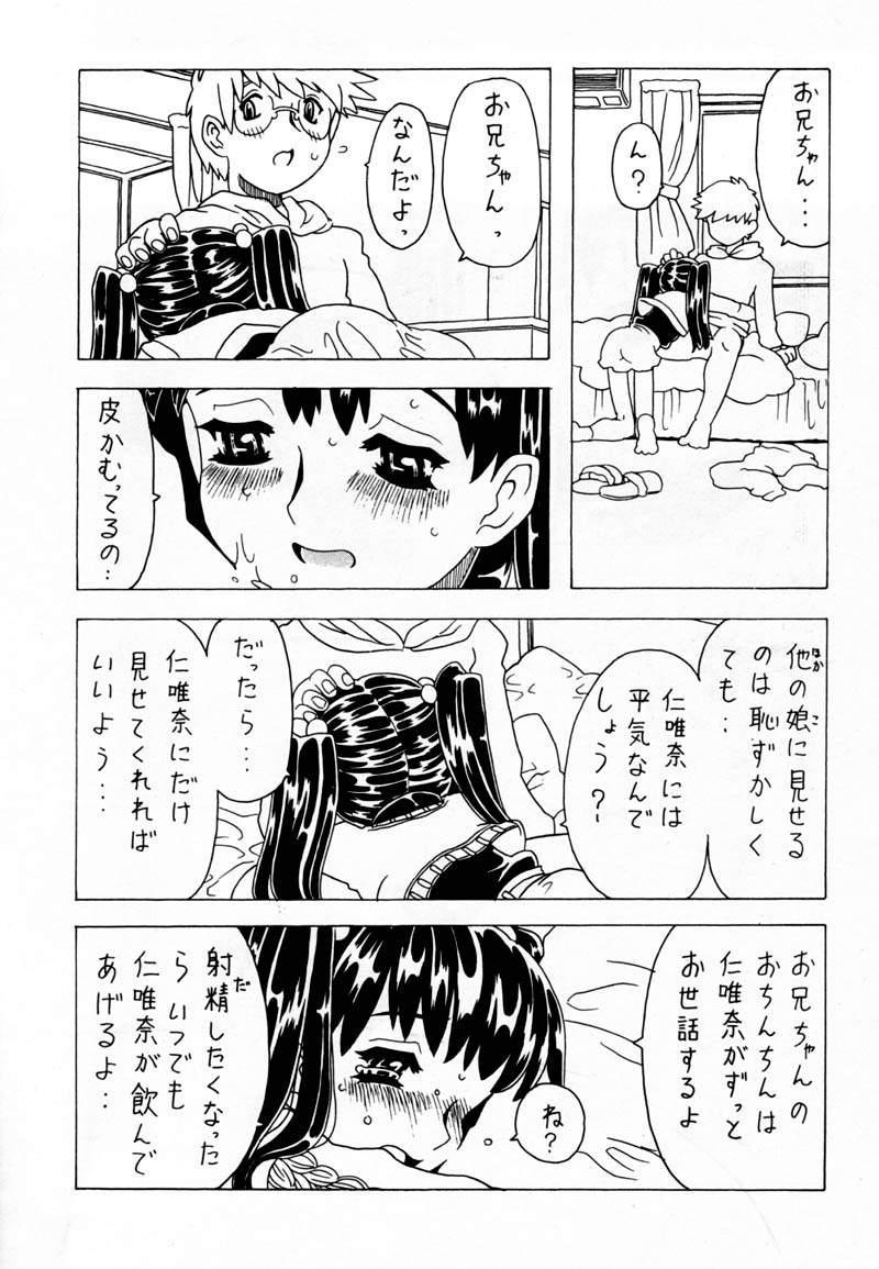 Soratobu Imouto 39
