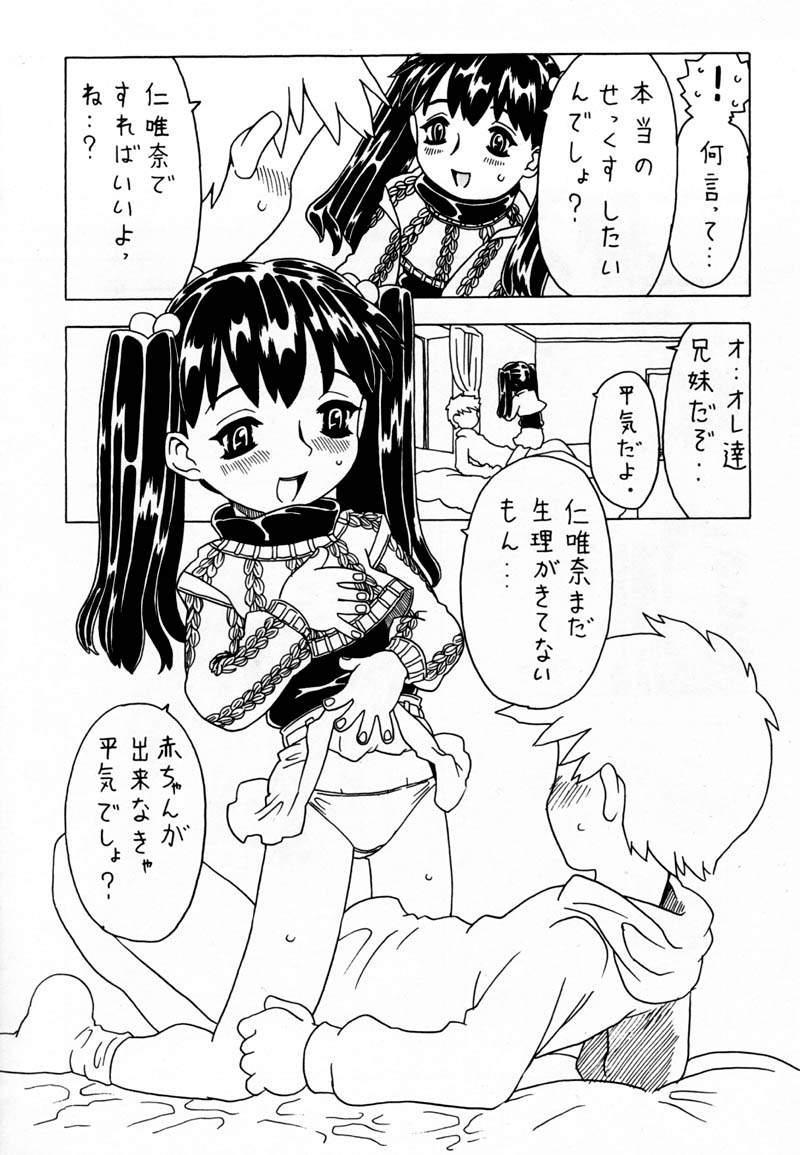Soratobu Imouto 41