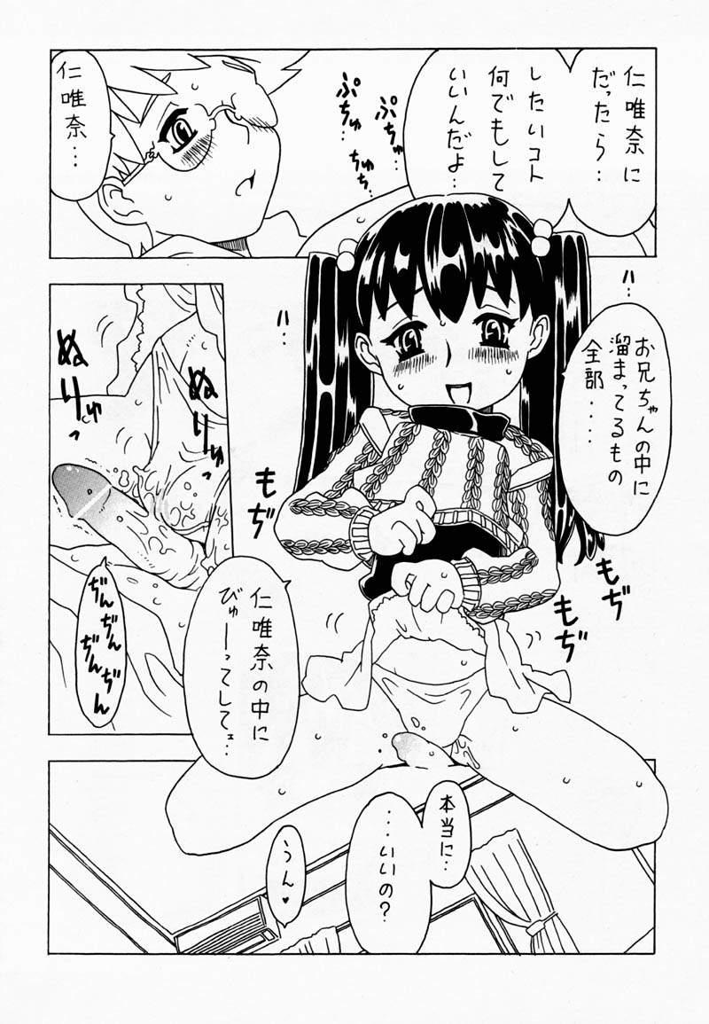 Soratobu Imouto 43