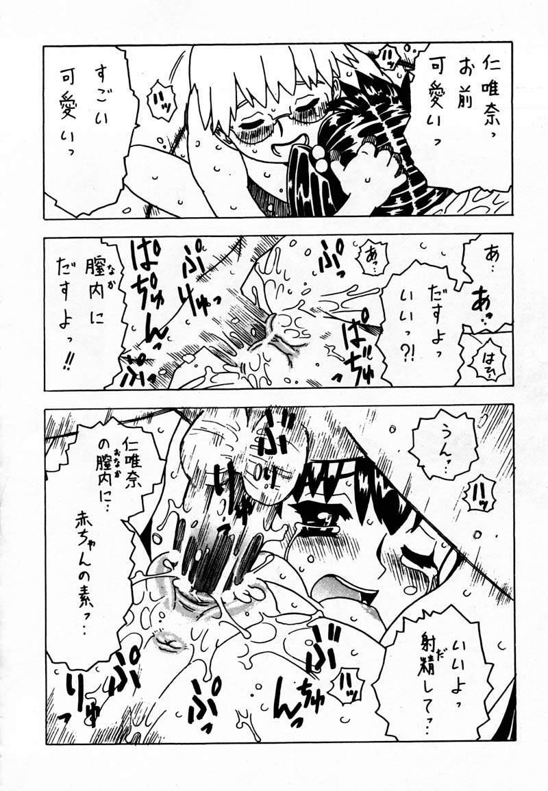 Soratobu Imouto 57