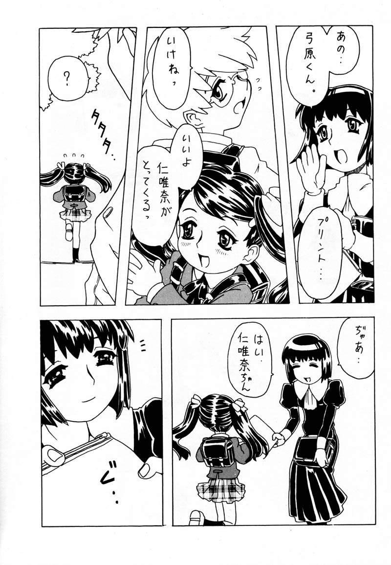 Soratobu Imouto 5