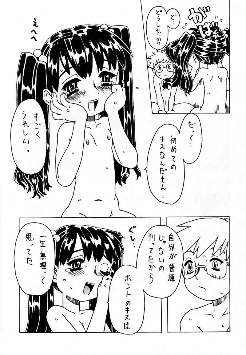 Soratobu Imouto 61