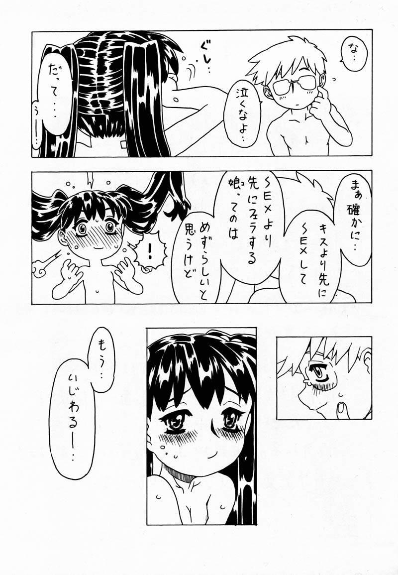Soratobu Imouto 62