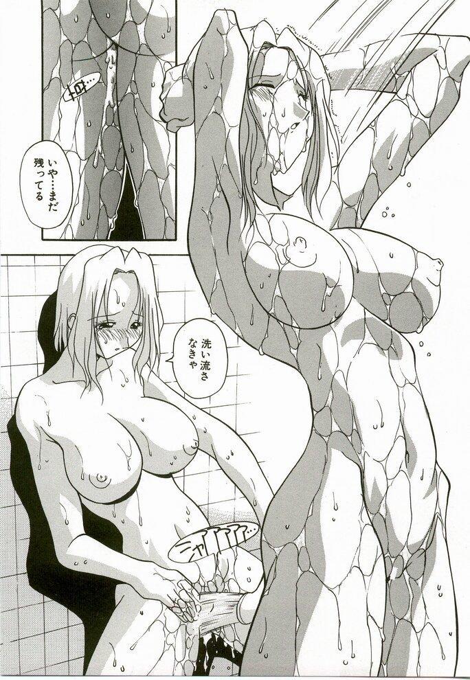Natsu No Omoide - Memories of Summer 110