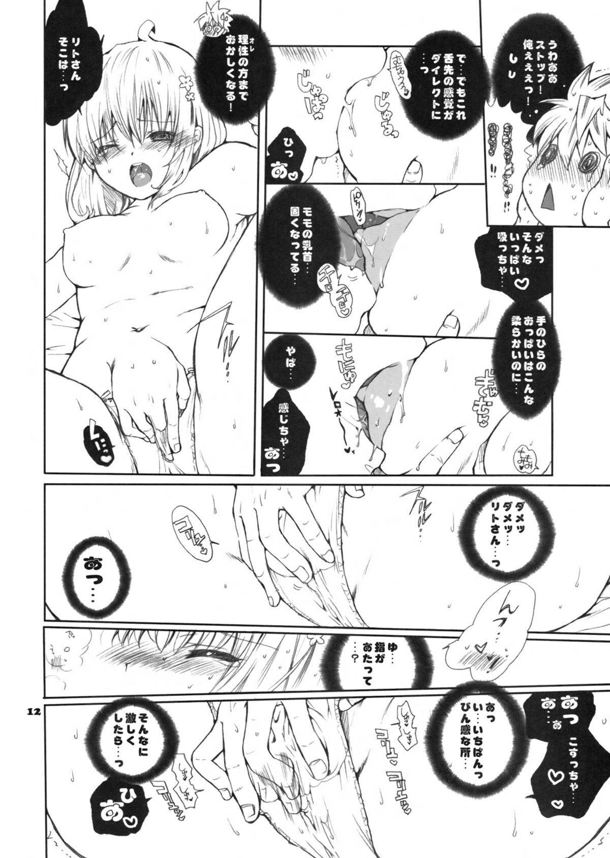 Momo no Harem Daisakusen 10