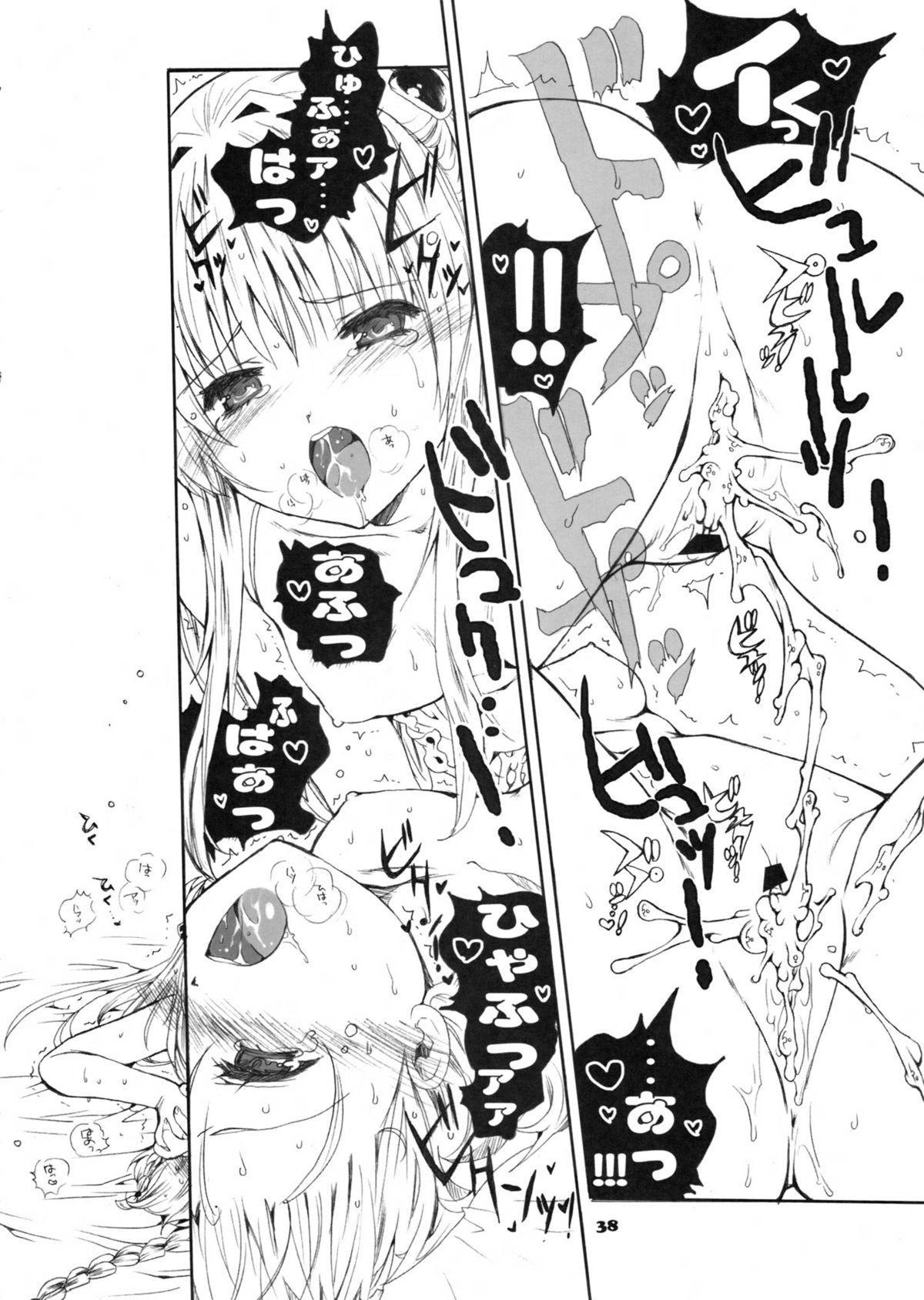 Momo no Harem Daisakusen 36