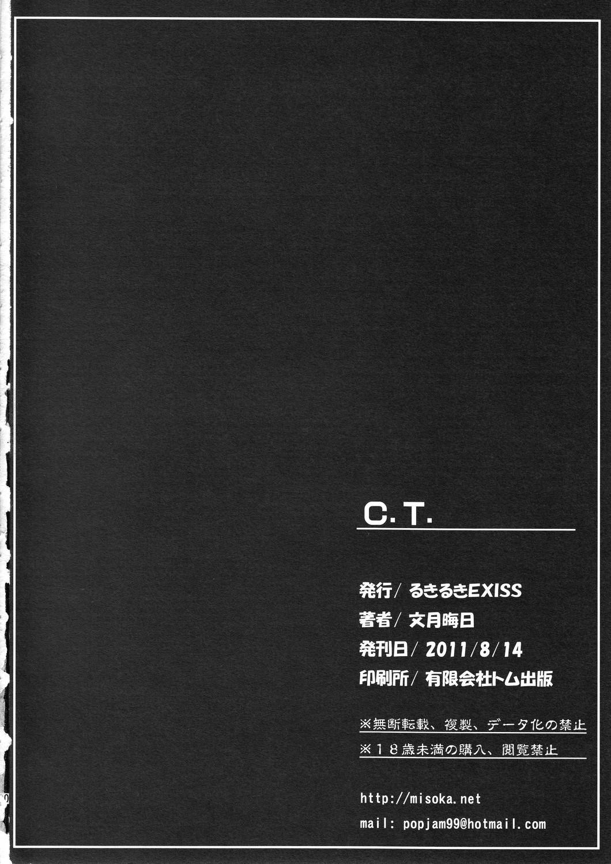 C.T. 28