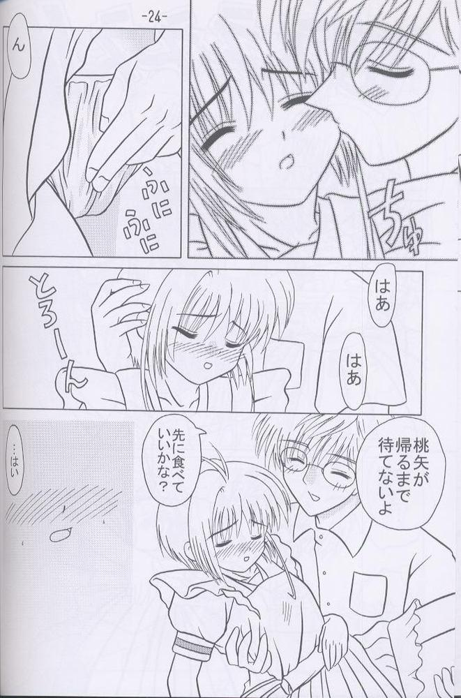 Recipe of Sakura 22