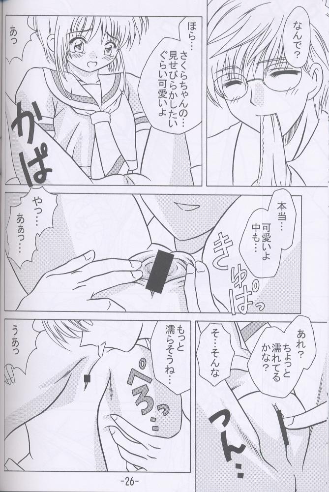 Recipe of Sakura 24
