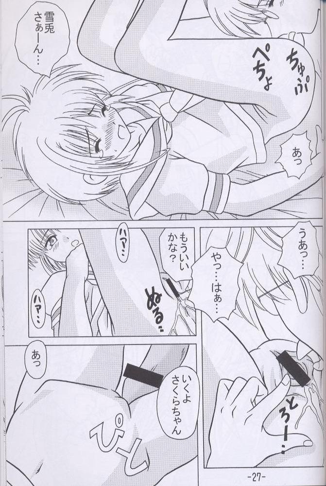 Recipe of Sakura 25