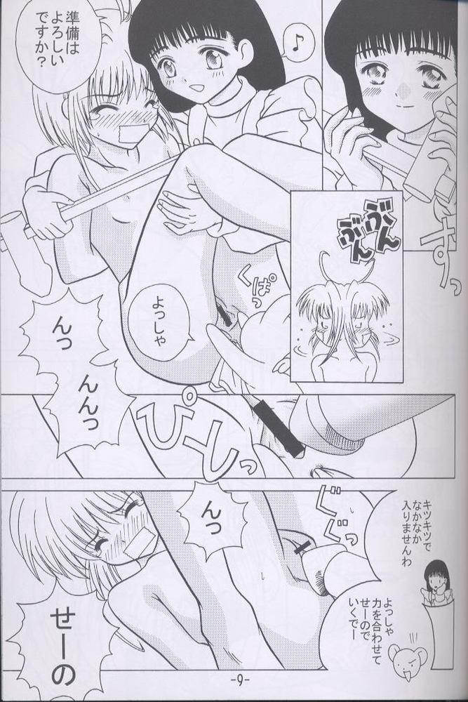 Recipe of Sakura 7
