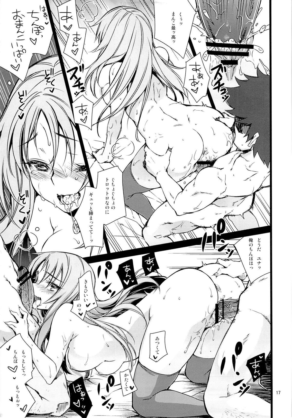 Kamenkei Joshi Ω 15