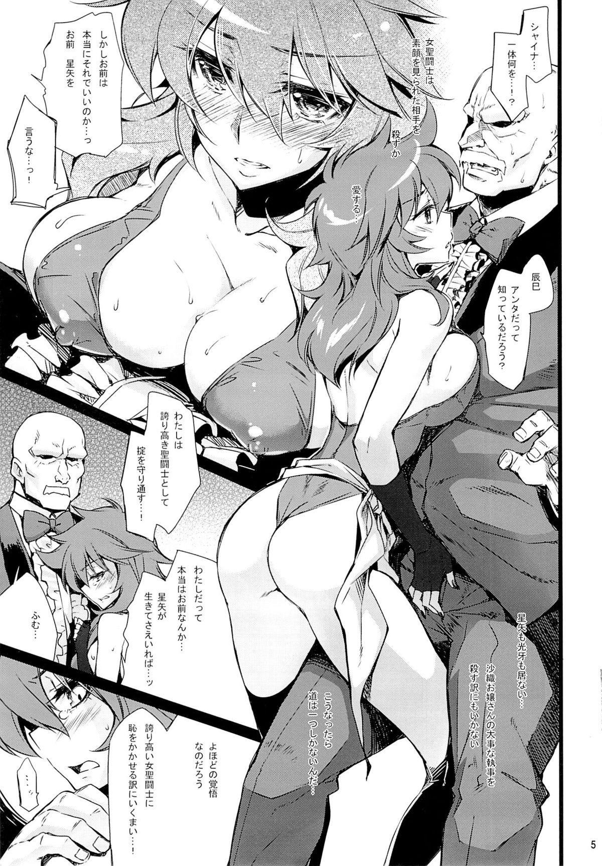 Kamenkei Joshi Ω 3