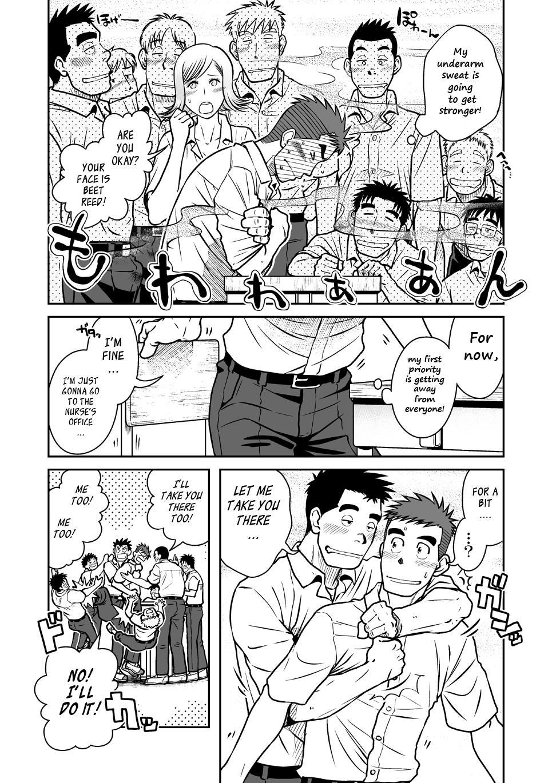 Nantoka Danshi Vol. 1 Pheromone Danshi Hen 9