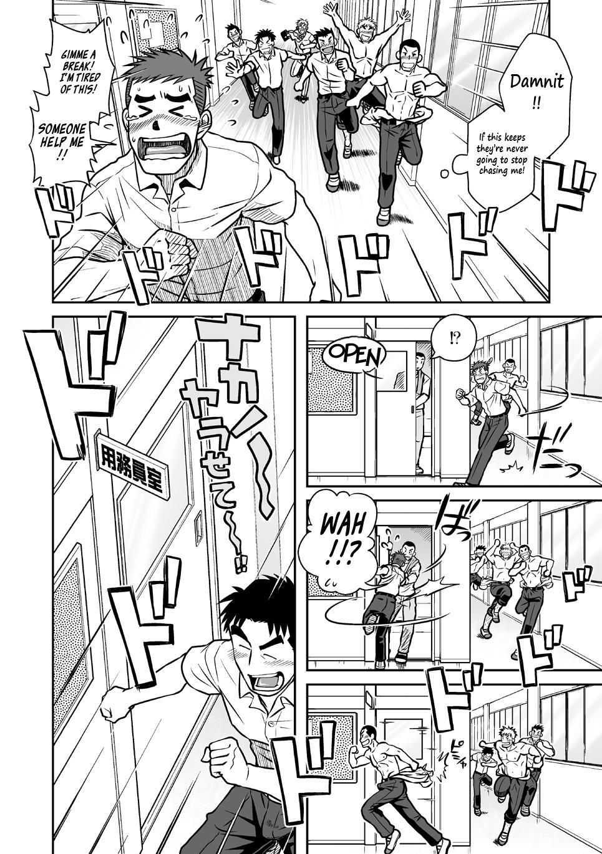 Nantoka Danshi Vol. 1 Pheromone Danshi Hen 12