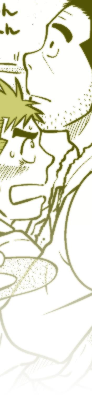 Nantoka Danshi Vol. 1 Pheromone Danshi Hen 32