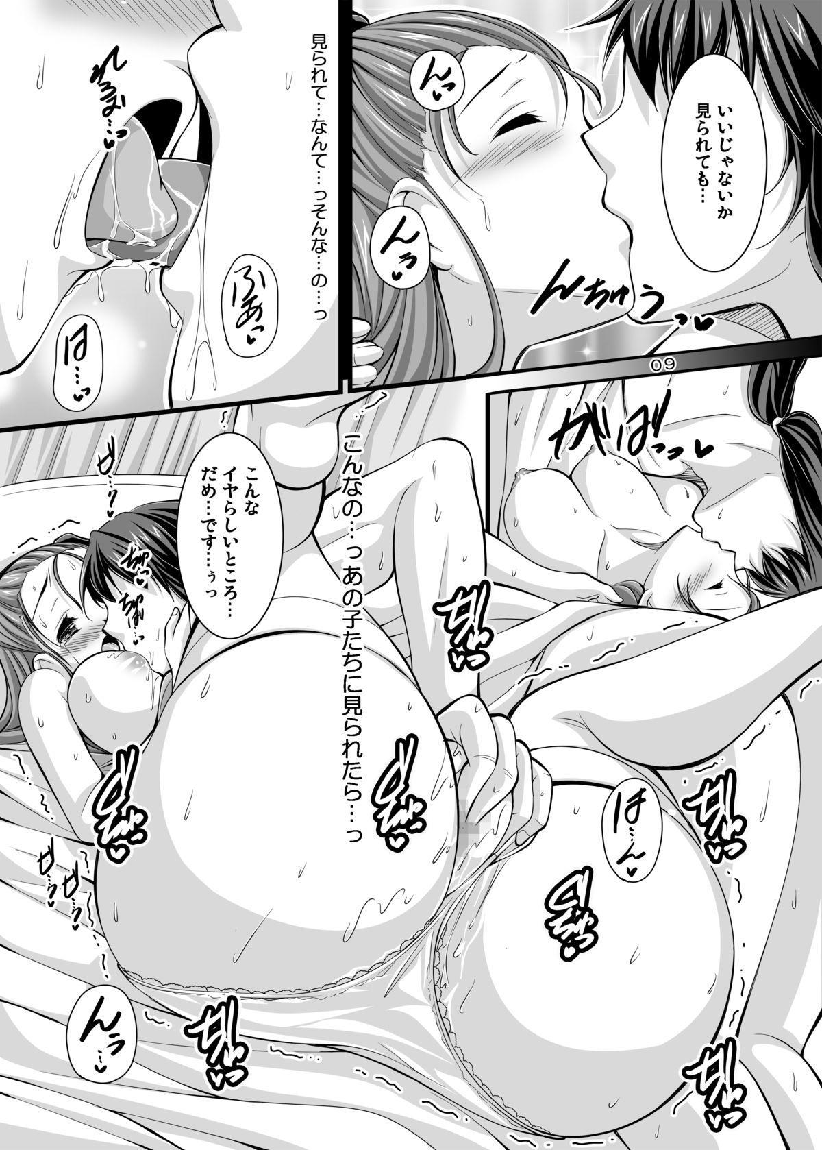 Basha no Naka de Onii-chan to Ecchi Shimasu 8