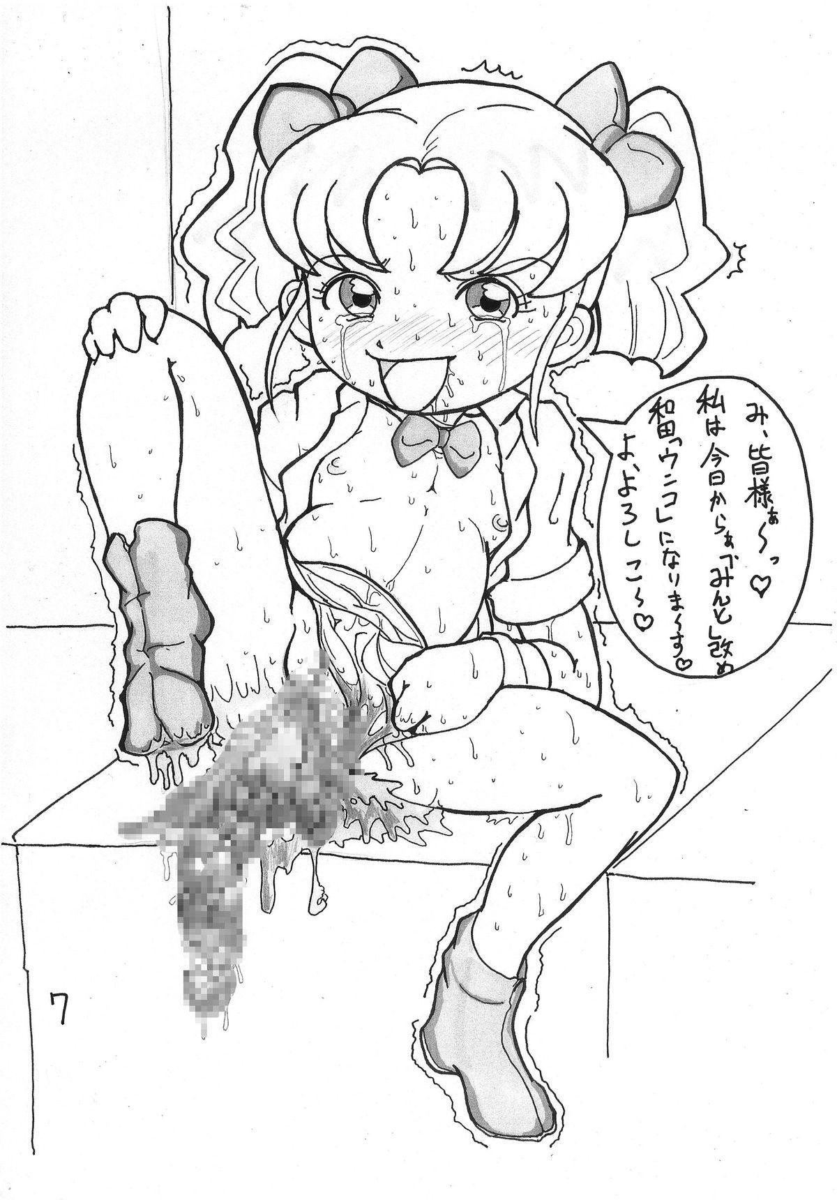 Yamakasakko Doremi 17
