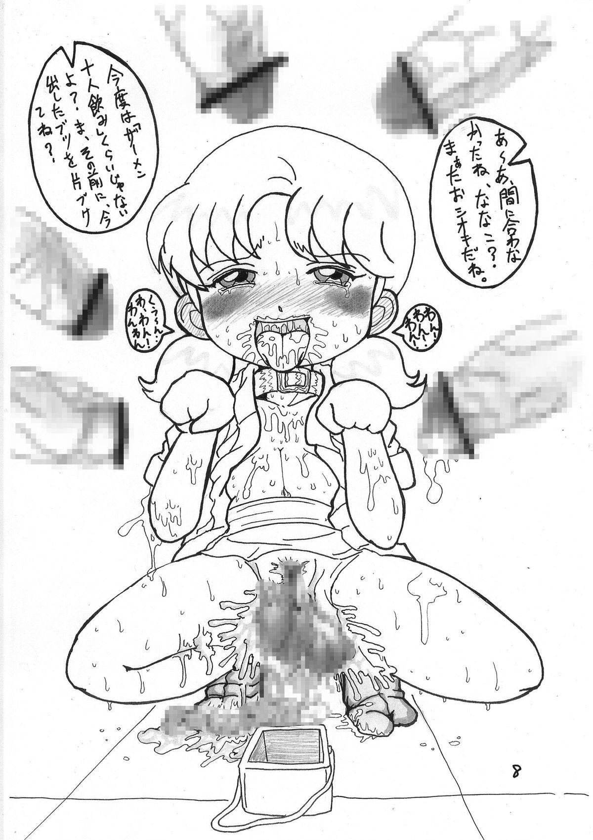 Yamakasakko Doremi 18