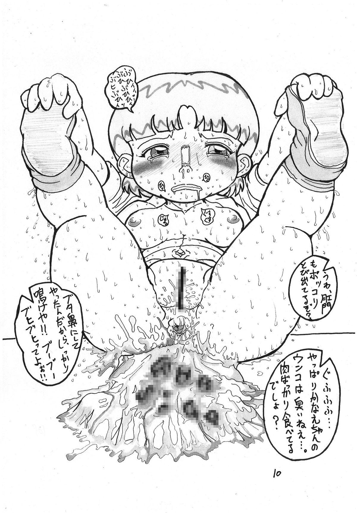 Yamakasakko Doremi 20