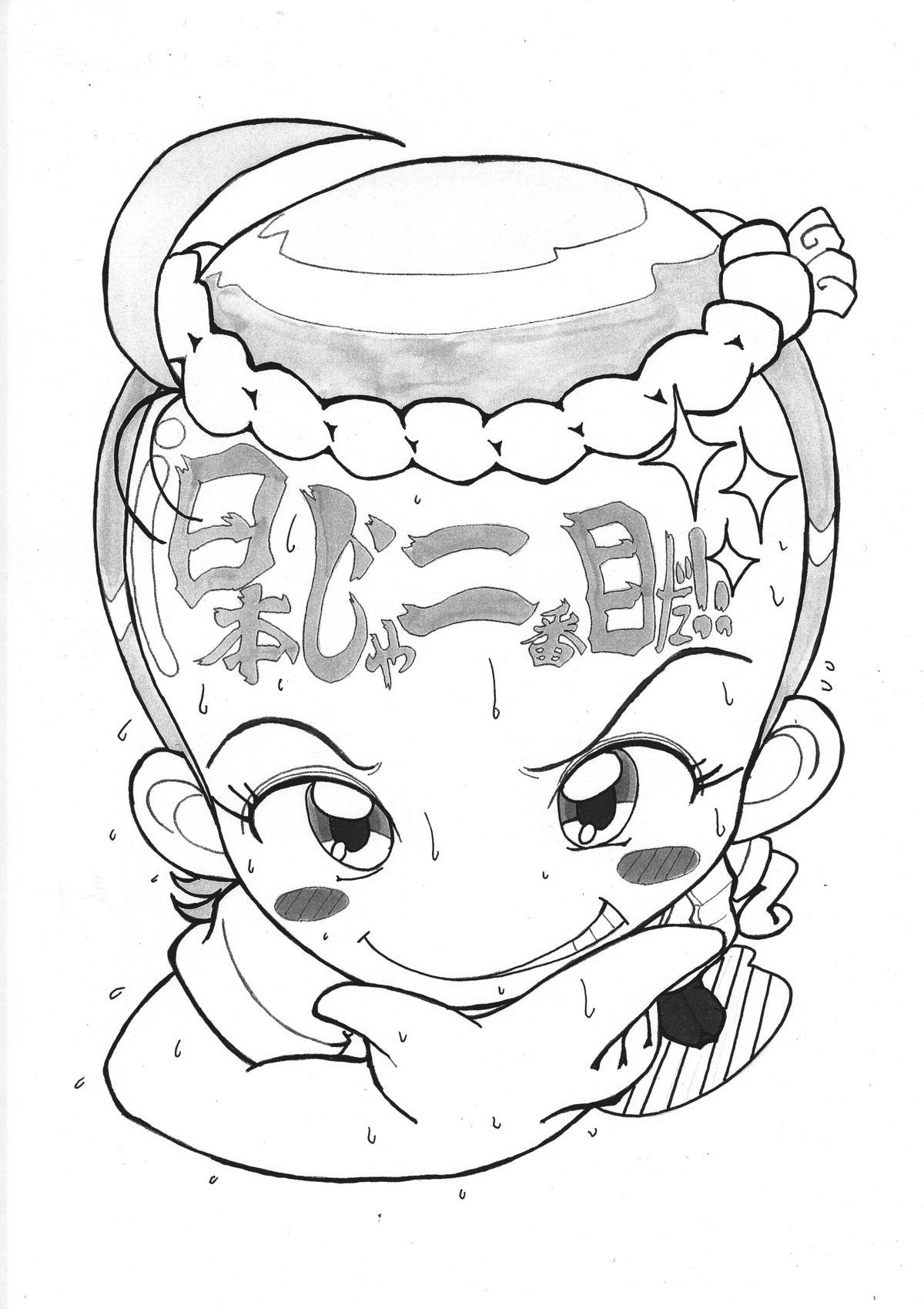 Yamakasakko Doremi 26