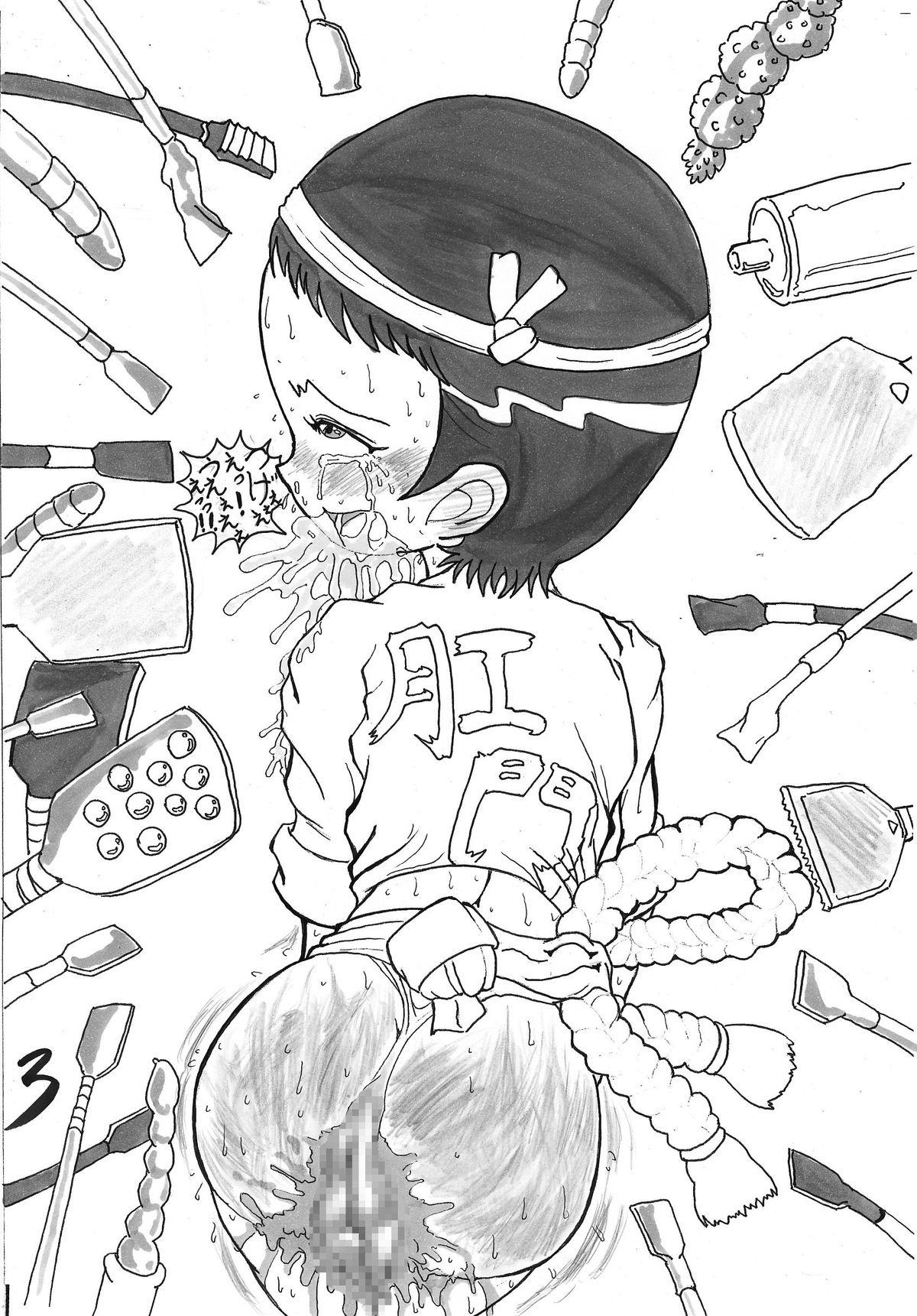 Yamakasakko Doremi 28